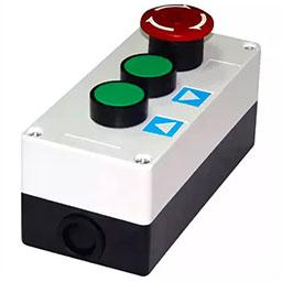 Проводной кнопочный пульт