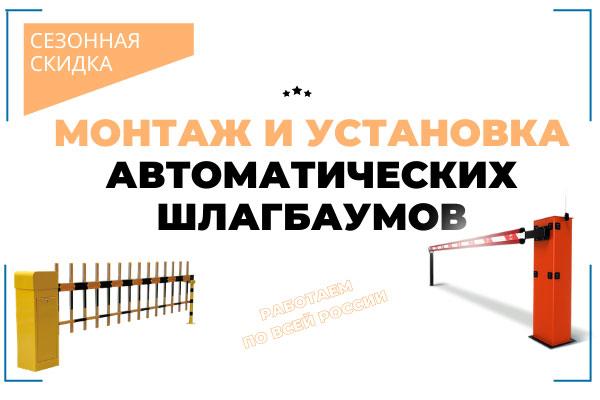mobile-home-banner2